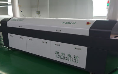 New Reflow machine