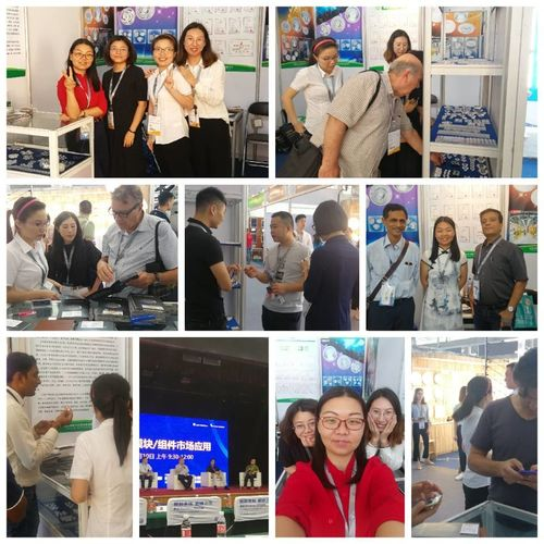 china latest news about Congratulations on the successful conclusion of the Guangzhou exhibition !