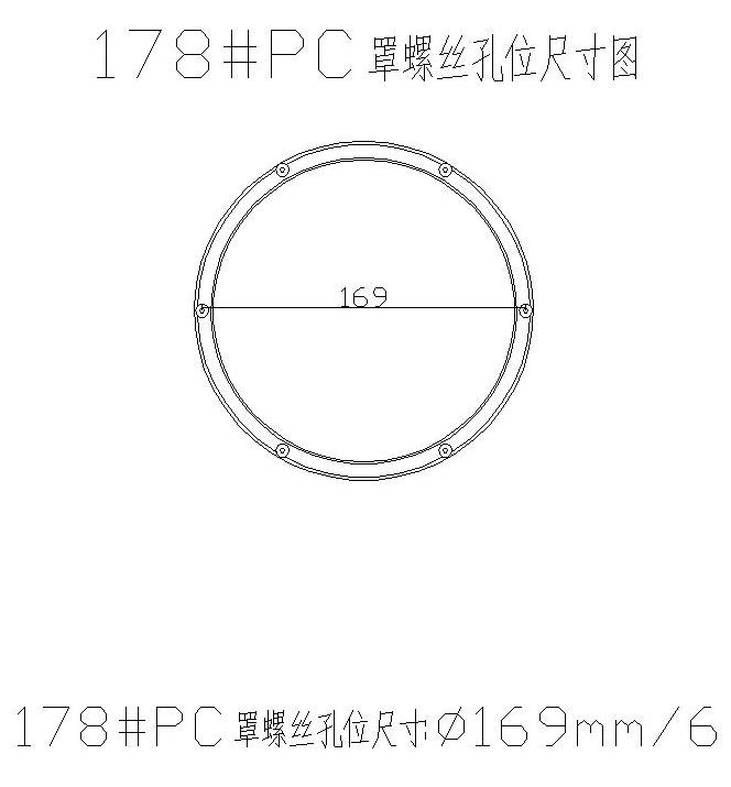180MM Diameter Plastic Cover With Silicon Gasket For 300W - 500W LED